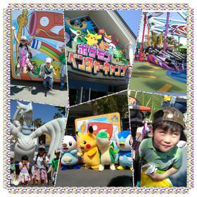 Photoshake_1367576197079_2