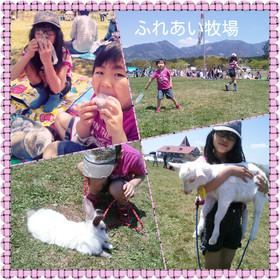Photoshake_1367737546333_2